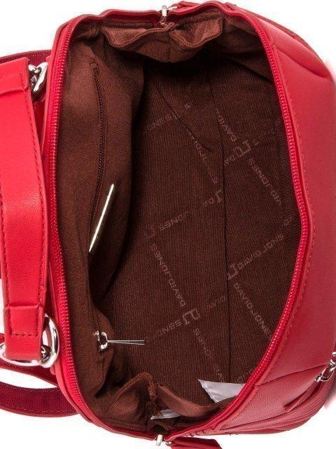 Красный рюкзак David Jones (Дэвид Джонс) - артикул: 0К-00004945 - ракурс 4