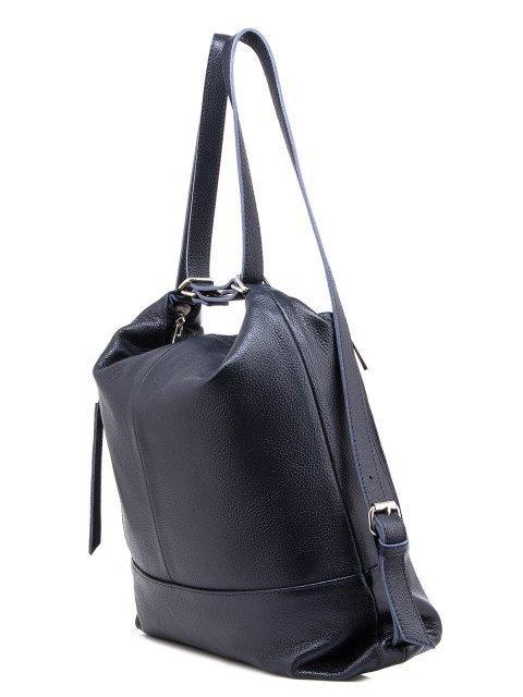 Синяя сумка мешок S.Lavia (Славия) - артикул: 0041 13 70 - ракурс 4