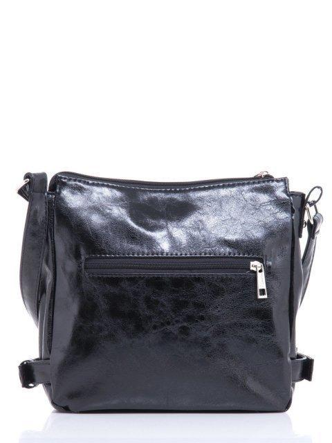 Чёрная сумка планшет S.Lavia (Славия) - артикул: 501 048 01 - ракурс 3