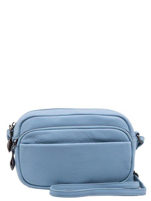 Голубая сумка планшет Valensiy - 3136.00 руб