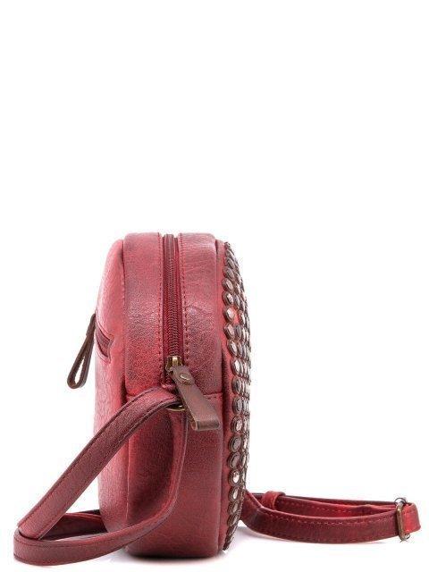 Красный кросс-боди Domenica (Domenica) - артикул: 0К-00002068 - ракурс 2