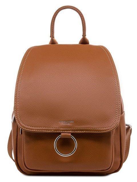 Рыжий рюкзак David Jones - 2159.00 руб