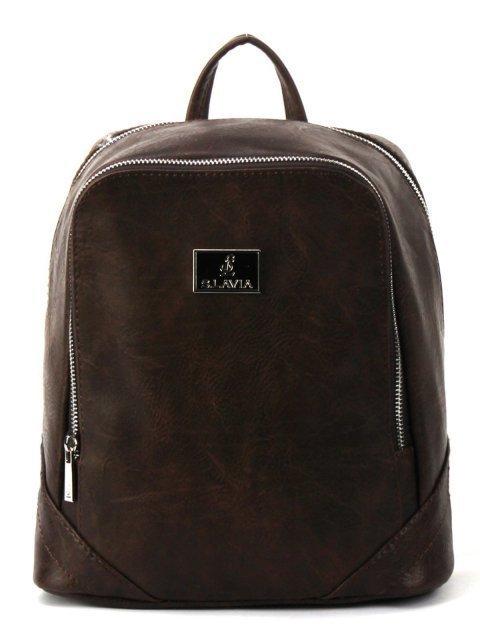 Коричневый рюкзак S.Lavia - 1990.00 руб