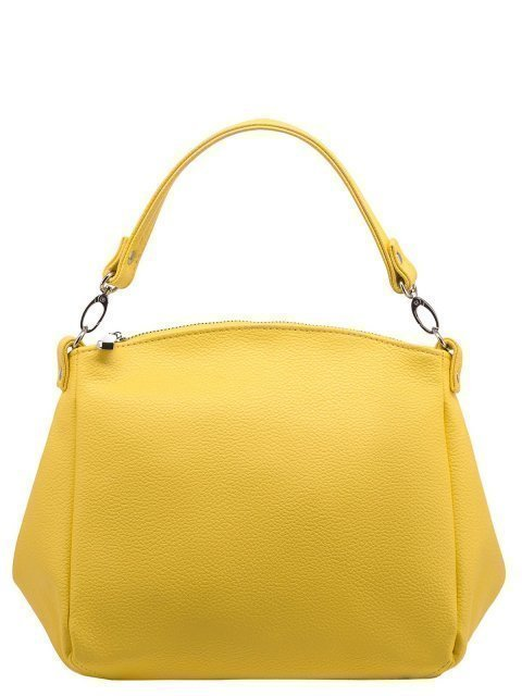 Жёлтая сумка мешок S.Lavia - 1606.00 руб