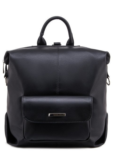 Чёрный рюкзак S.Lavia - 2399.00 руб