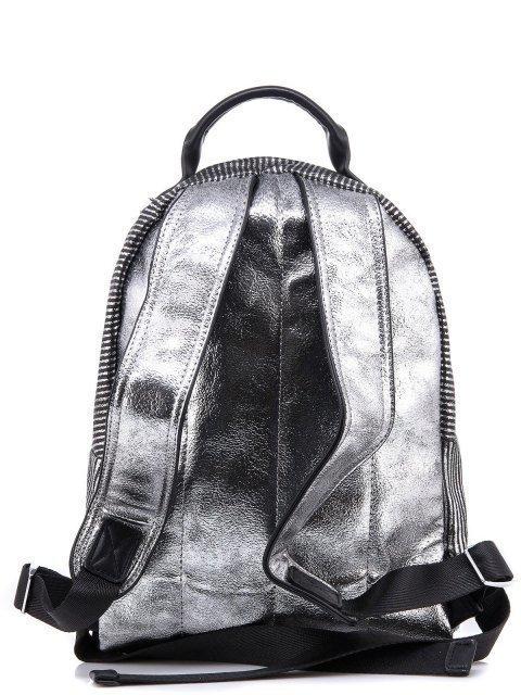 Чёрный рюкзак Domenica (Domenica) - артикул: 0К-00002075 - ракурс 3