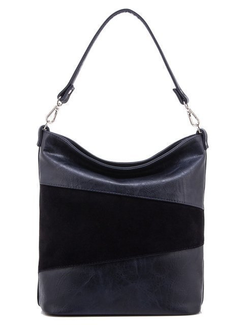 Синяя сумка мешок S.Lavia - 1839.00 руб