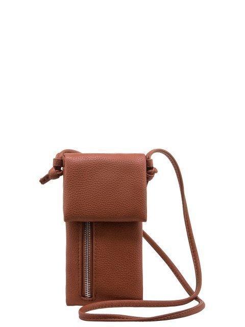 Рыжая сумка планшет S.Lavia - 840.00 руб