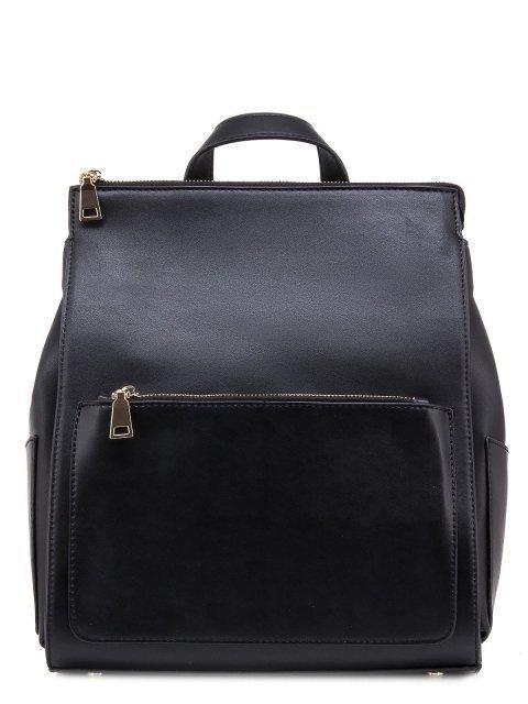 Чёрный рюкзак Domenica - 1600.00 руб