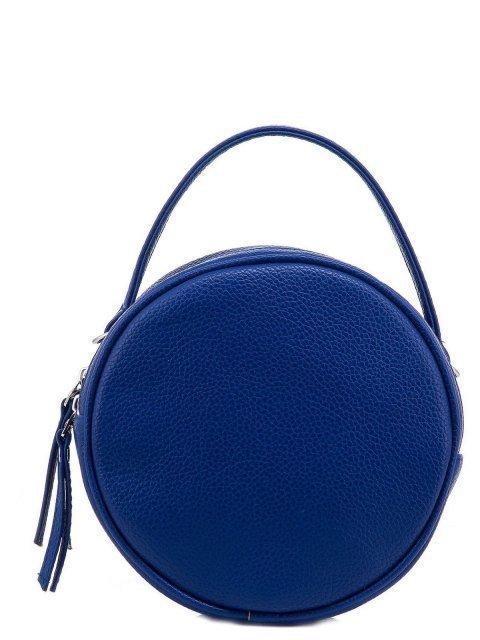 Синяя сумка планшет S.Lavia - 1099.00 руб