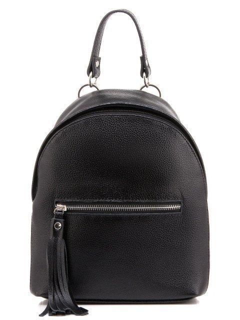 Чёрный рюкзак S.Lavia - 3998.00 руб