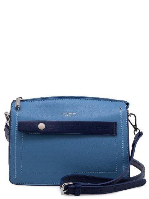 Голубая сумка планшет David Jones - 1889.00 руб