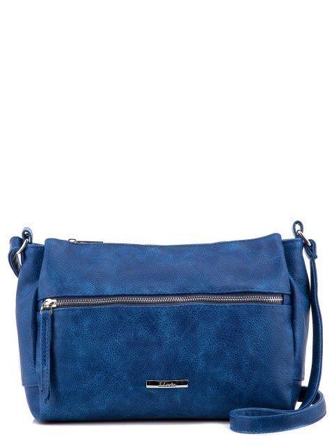 Синяя сумка планшет S.Lavia - 1511.00 руб