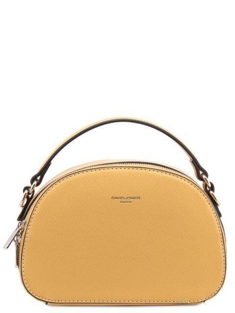 Жёлтая сумка планшет David Jones - 1623.00 руб