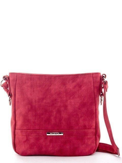 Красная сумка планшет S.Lavia - 1819.00 руб