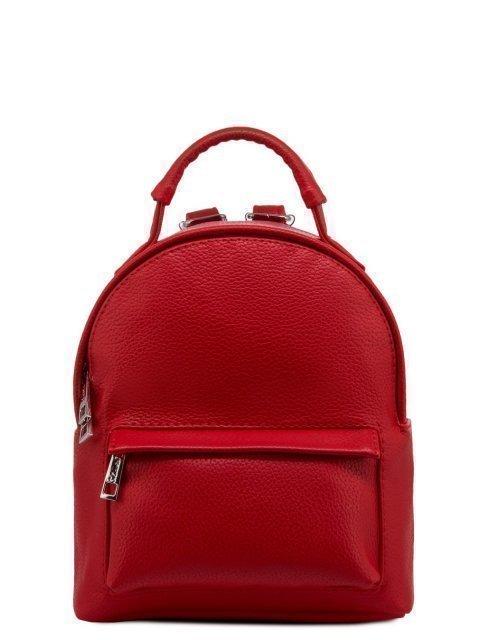 Коралловый рюкзак S.Lavia - 1623.00 руб