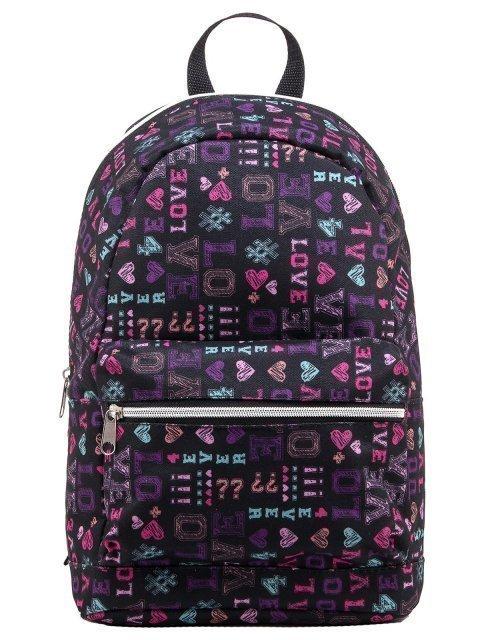 Сиреневый рюкзак S.Lavia - 909.00 руб