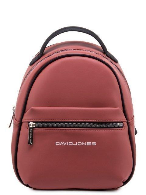 Коралловый рюкзак David Jones - 2015.00 руб