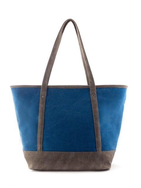 Синий шоппер S.Lavia - 1490.00 руб