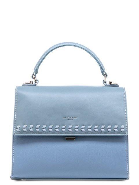 Голубой портфель David Jones - 2309.00 руб