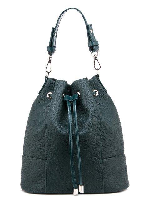 Зелёная сумка мешок S.Lavia - 1679.00 руб