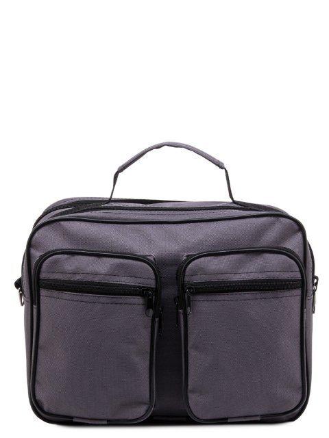 Серая сумка классическая S.Lavia - 875.00 руб