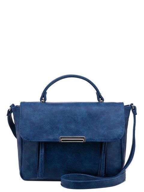 Синий портфель S.Lavia - 1990.00 руб