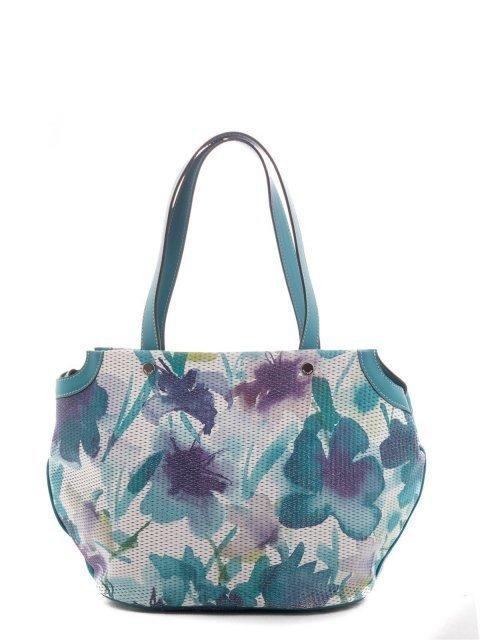Бирюзовая сумка классическая Arcadia - 9900.00 руб