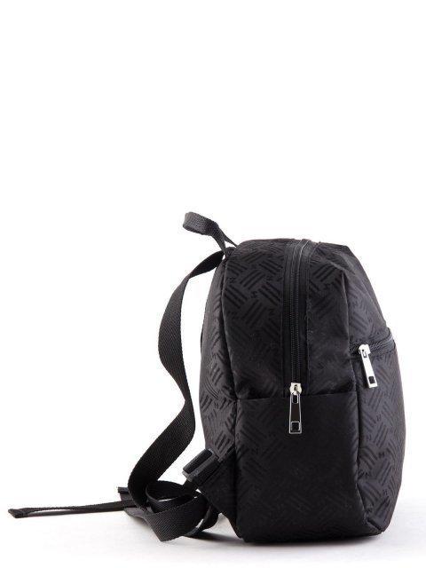 Чёрный рюкзак S.Lavia (Славия) - артикул: Р06 063.01 - ракурс 2
