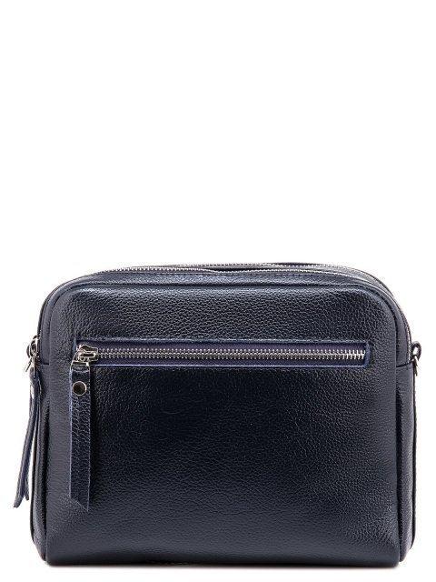 Синяя сумка планшет S.Lavia - 4375.00 руб