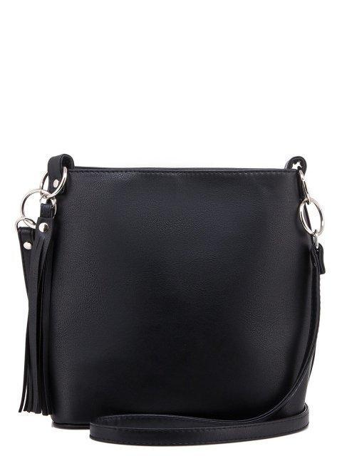 Чёрная сумка планшет S.Lavia - 1799.00 руб