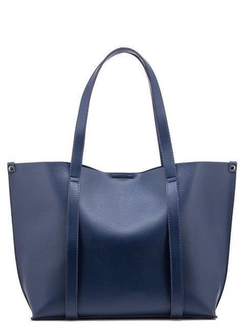 Синий шопер S.Lavia (Славия) - артикул: 1043 94 70 - ракурс 4