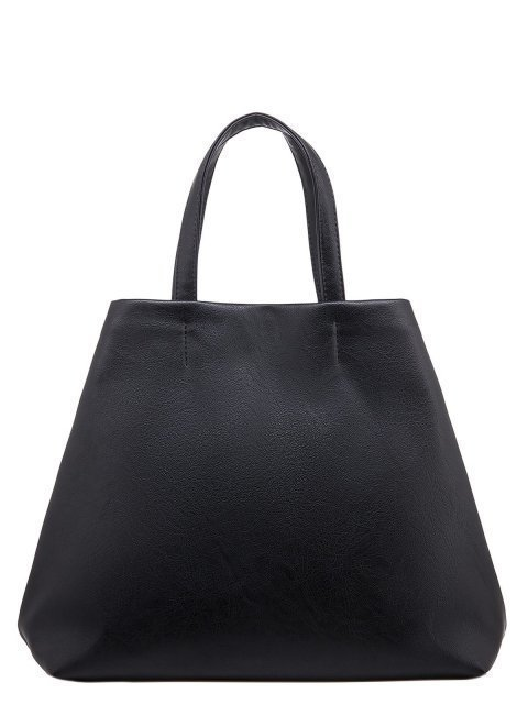 Чёрный шоппер S.Lavia - 1623.00 руб