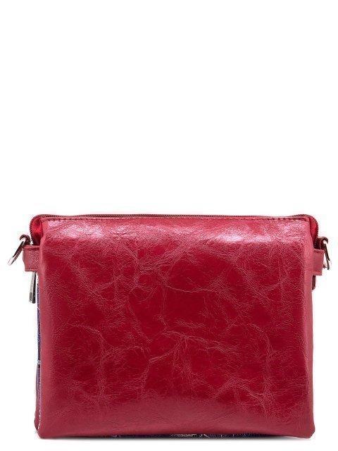 Красная сумка планшет S.Lavia - 1539.00 руб