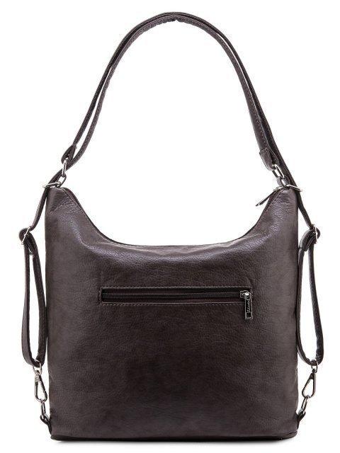 Коричневая сумка мешок S.Lavia (Славия) - артикул: 657 601 12 - ракурс 3
