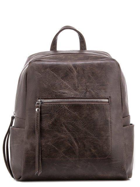 Коричневый рюкзак S.Lavia - 1599.00 руб