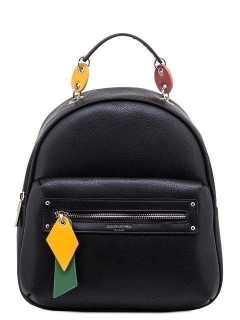 Чёрный рюкзак David Jones - 2589.00 руб