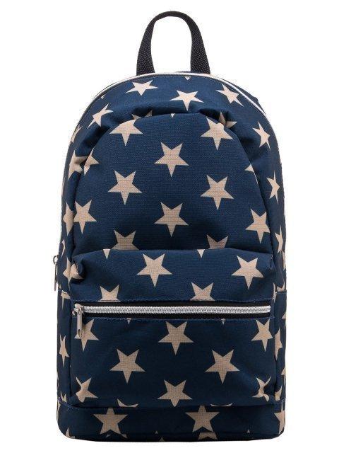 Синий рюкзак S.Lavia - 909.00 руб