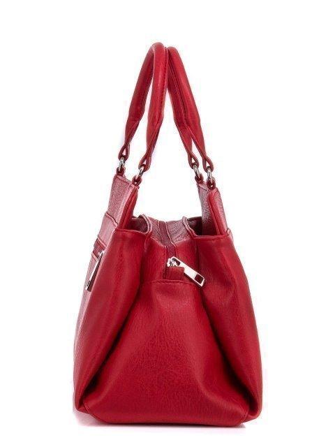 Красная сумка классическая S.Lavia (Славия) - артикул: 944 029 04 - ракурс 2