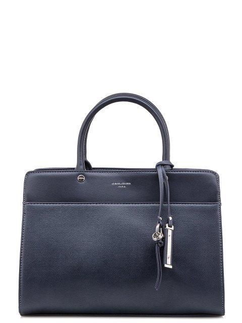 Синяя сумка классическая David Jones - 1450.00 руб