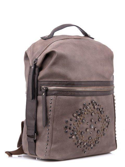 Коричневый рюкзак Domenica (Domenica) - артикул: 0К-00002100 - ракурс 1