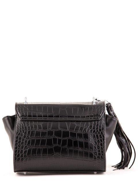Чёрная сумка планшет S.Lavia (Славия) - артикул: К0000025922 - ракурс 4