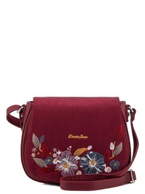 Бордовая сумка планшет David Jones - 1150.00 руб