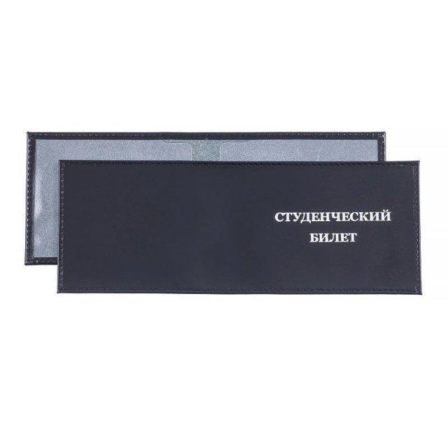 Чёрная обложка для документов S.Lavia - 180.00 руб