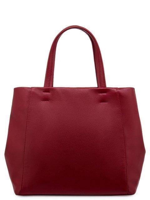 Красная сумка классическая S.Lavia - 1699.00 руб