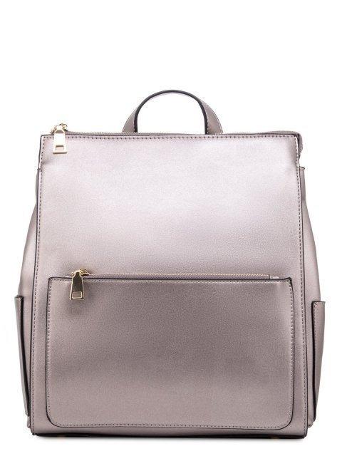 Серебряный рюкзак Domenica - 1600.00 руб