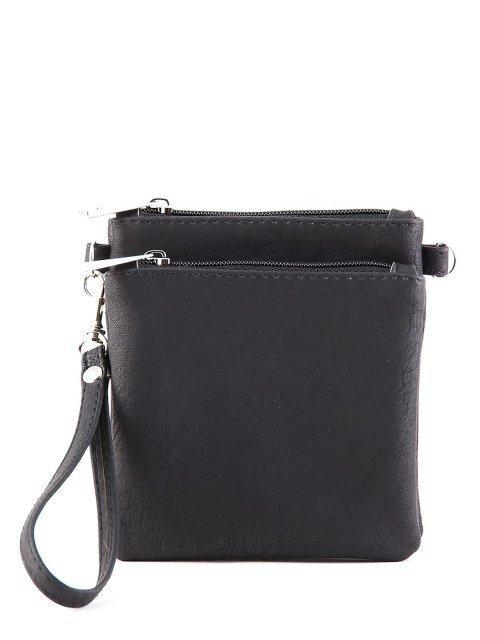 Чёрная сумка планшет S.Lavia - 632.00 руб