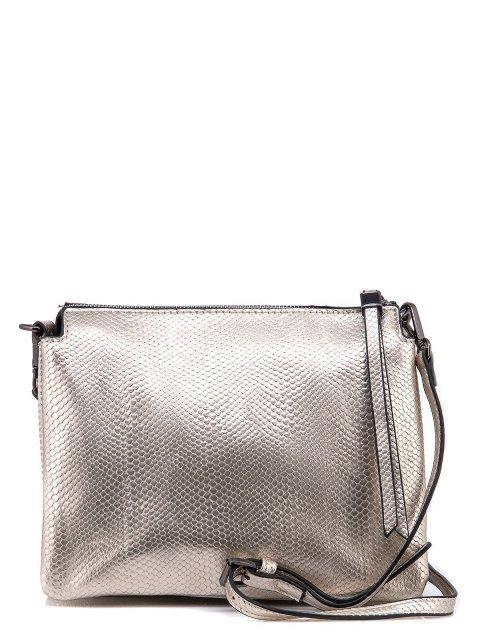 Золотая сумка планшет Domenica - 1100.00 руб