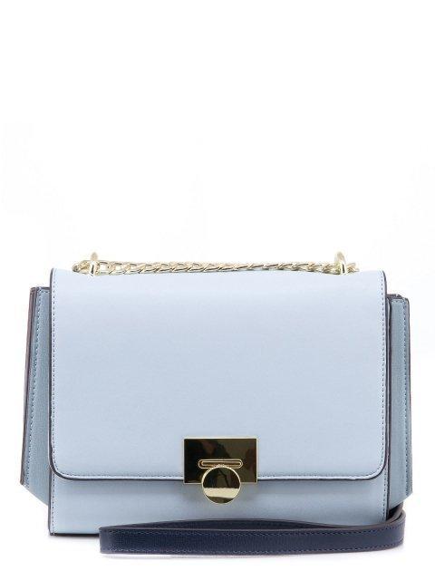 Голубая сумка планшет Domenica - 1300.00 руб