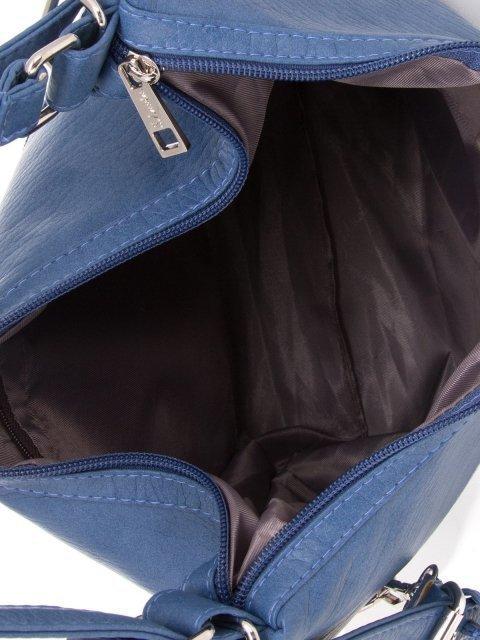 Синяя сумка мешок S.Lavia (Славия) - артикул: 869 601 70 - ракурс 5